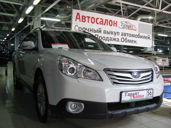 Subaru Outback, 2009 год, 860 000 руб.