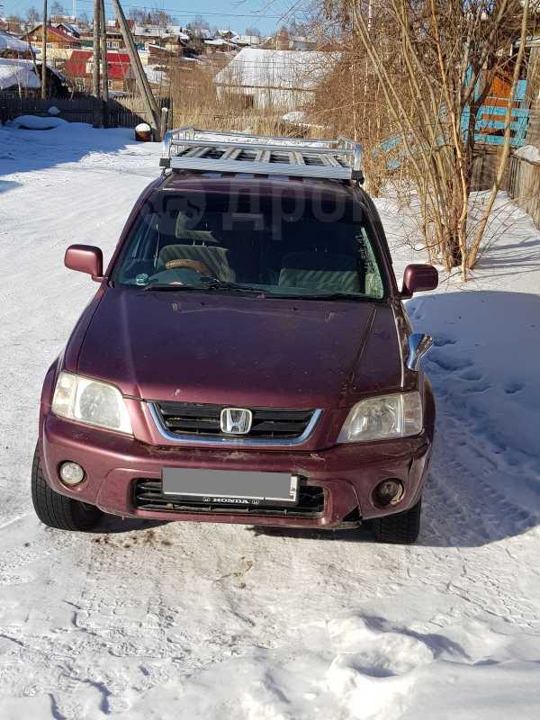 Honda CR-V, 1999 год, 175 000 руб.