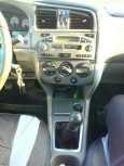 Nissan Primera, 2001 год, 145 000 руб.