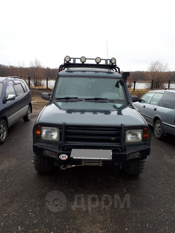 Land Rover Discovery, 1995 год, 470 000 руб.