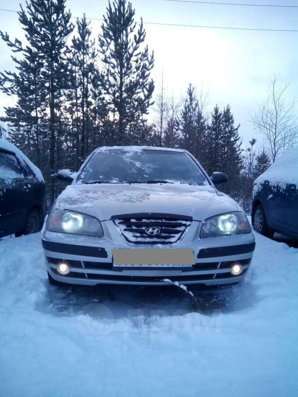 Hyundai Elantra, 2006 год, 195 000 руб.