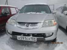 Acura MDX, 2005 г., Пермь