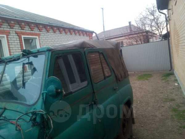 УАЗ 469, 1977 год, 53 000 руб.