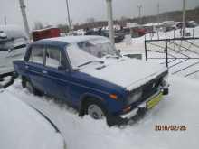 Пермь 2106 2006