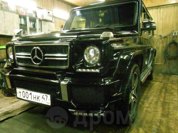 Mercedes-Benz G-Class, 2005 год, 1 650 000 руб.