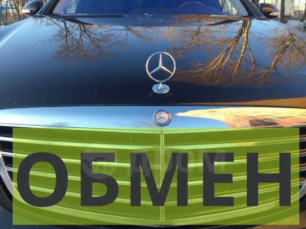 Mercedes-Benz S-Class, 2007 год, 1 100 000 руб.