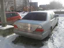 Челябинск S-Class 1995