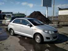 Новосибирск Very A13 2012