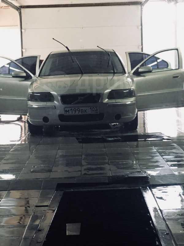 Volvo S60, 2005 год, 420 000 руб.