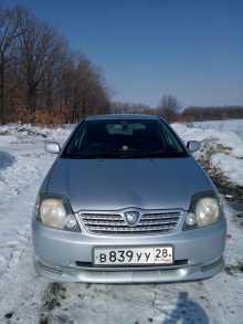 Хабаровск Аллекс 2001