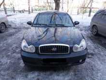Кемерово Sonata 2005