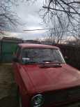 Лада 2101, 1984 год, 55 000 руб.