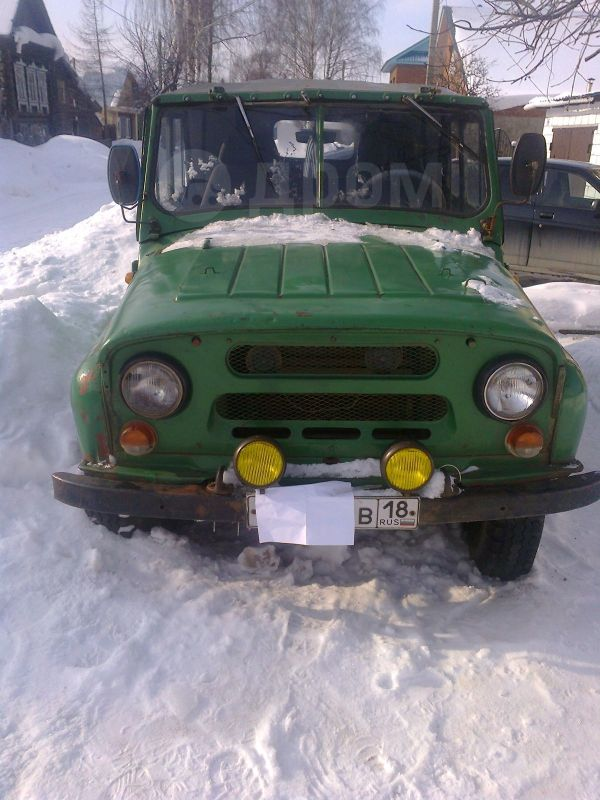 УАЗ 469, 1984 год, 38 000 руб.