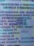 Citroen C4, 2011 год, 400 000 руб.