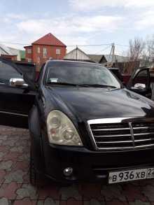 Горно-Алтайск Rexton 2006