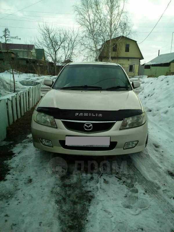 Mazda 323, 2002 год, 225 000 руб.