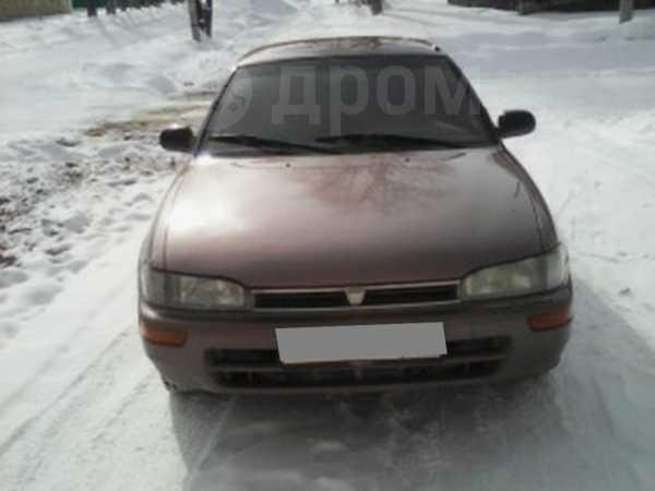 Toyota Corolla, 1993 год, 119 000 руб.