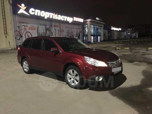 Subaru Outback, 2012 год, 998 000 руб.