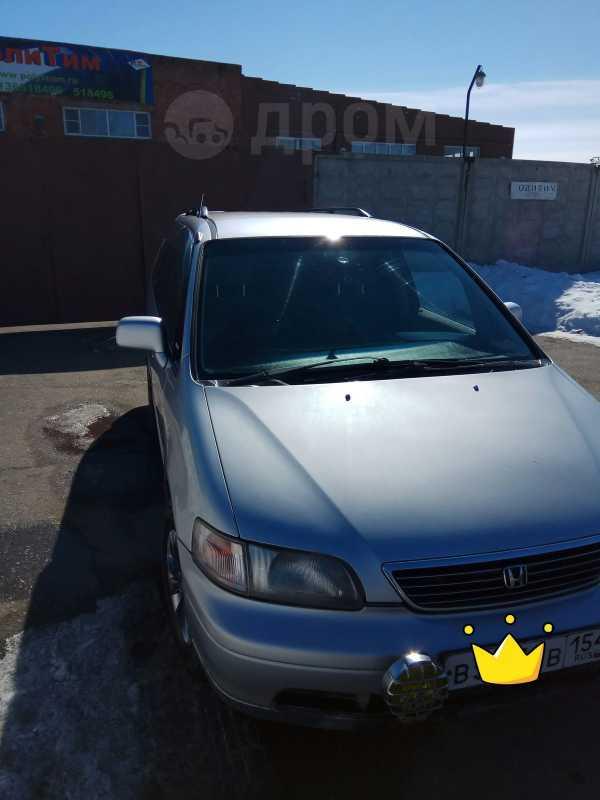 Honda Odyssey, 1997 год, 215 000 руб.