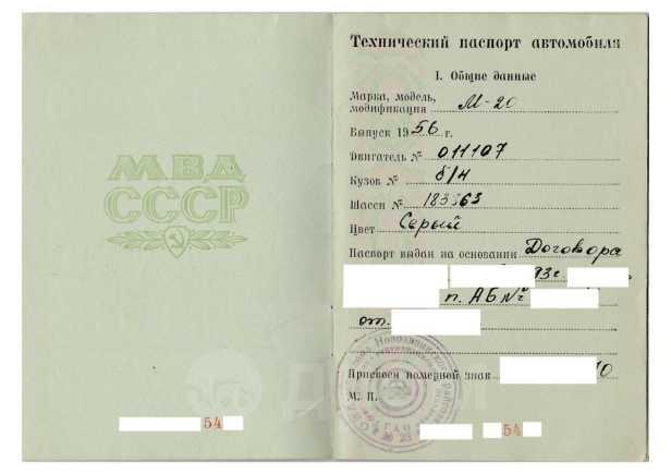 ГАЗ Победа, 1956 год, 99 999 руб.