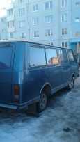 Прочие авто Россия и СНГ, 1995 год, 130 000 руб.