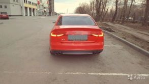Челябинск S4 2013