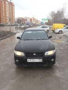 Новосибирск Avenir 2002