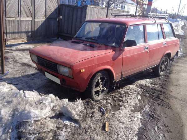 Лада 2104, 1995 год, 20 000 руб.