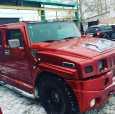 Hummer H2, 2004 год, 1 850 000 руб.