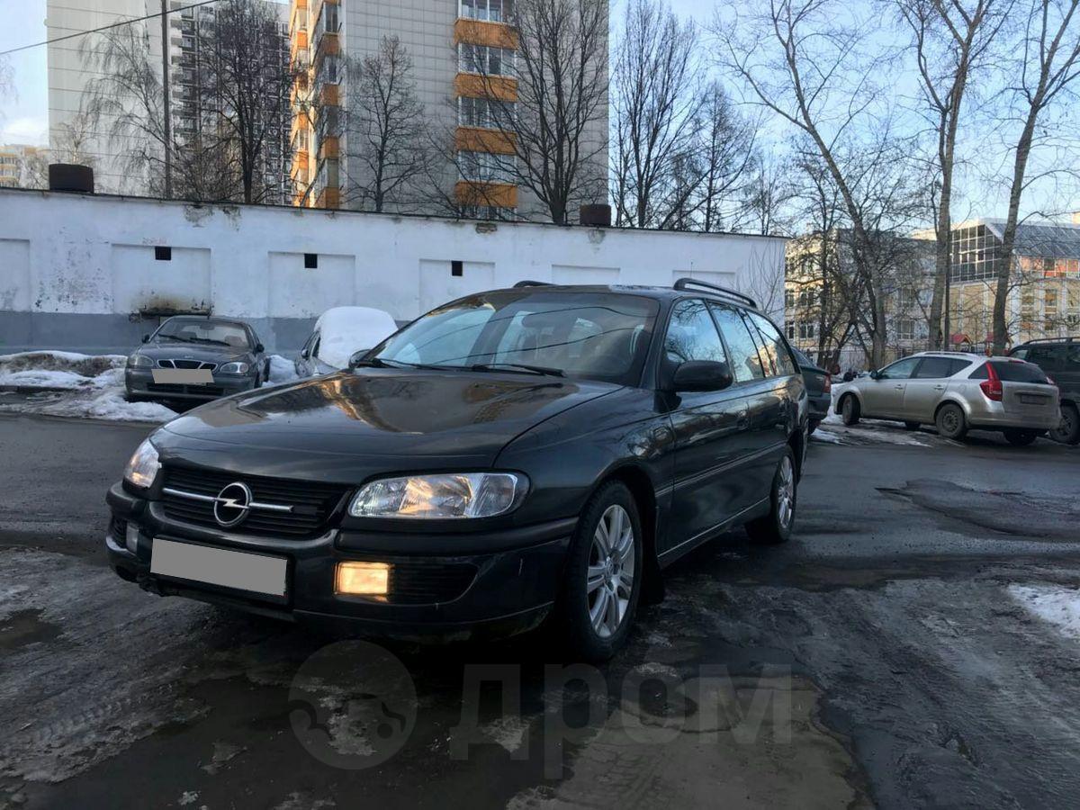 Автосалон омега авто в москве отзывы взять займ под залог птс в волгограде