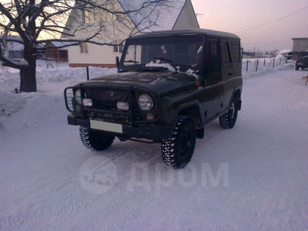 УАЗ 3151, 2006 год, 260 000 руб.