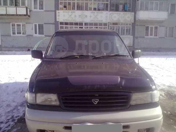 Mazda MPV, 1996 год, 400 000 руб.