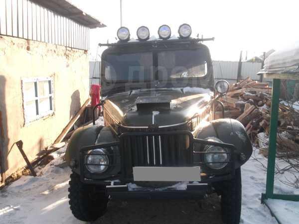 ГАЗ 69, 1964 год, 95 000 руб.