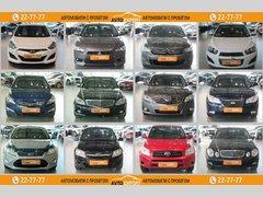 5c9844998484 Подробная информация о продавце. Автосалон