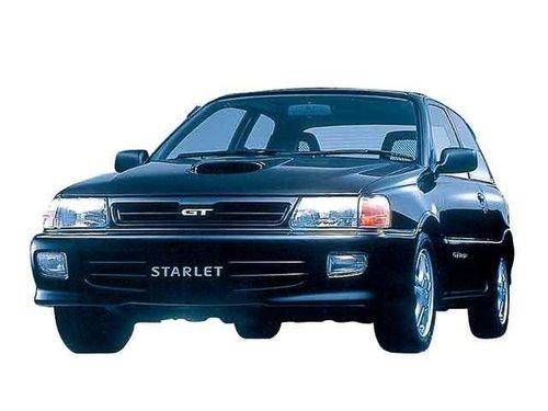 Toyota Starlet 1992 - 1994