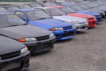 Авто ру продажа подержанных автомобилей по всей россии форекс прогнозы котировок