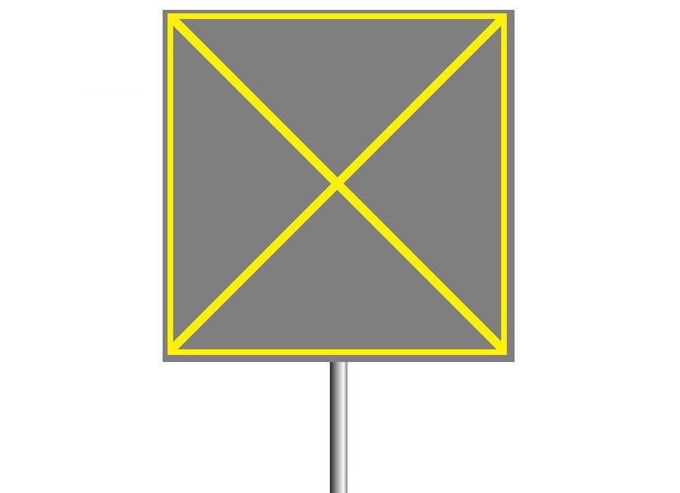 Знак 1.35, без разметки не используется