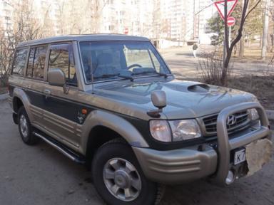 Hyundai Galloper, 2001