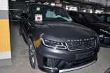 Land Rover Range Rover Sport. ТЕМНО-СЕРЫЙ (CAUSEWAY GREY)