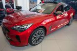 Kia Stinger. RICH ROME RED (H4R)