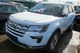 Ford Explorer. БЕЛЫЙ (FROZEN WHITE)
