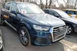 Audi Q7. СИНИЙ, МЕТАЛЛИК (GALAXY BLUE)