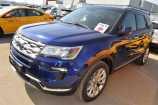 Ford Explorer. СИНИЙ (DEEP IMPACT BLUE)