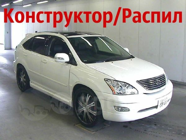 Toyota Harrier, 2005 год, 365 000 руб.