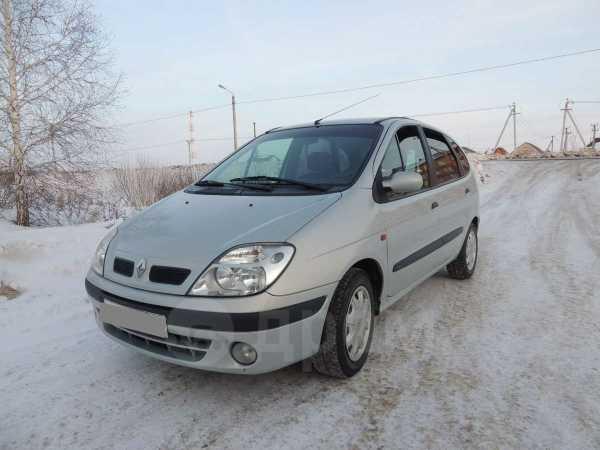 Renault Scenic, 1999 год, 260 000 руб.