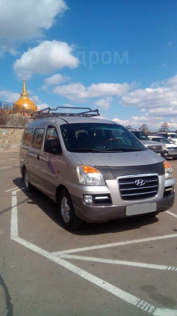 Hyundai Starex, 2007 год, 560 000 руб.