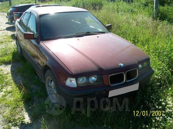 BMW 3-Series, 1992 год, 60 000 руб.