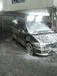 Chrysler Grand Voyager, 1999 год, 320 000 руб.