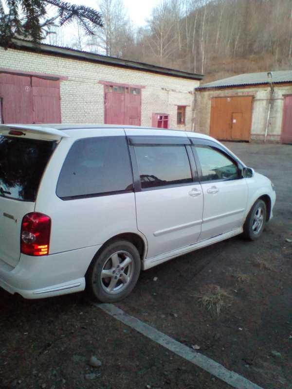 Mazda MPV, 2003 год, 255 000 руб.