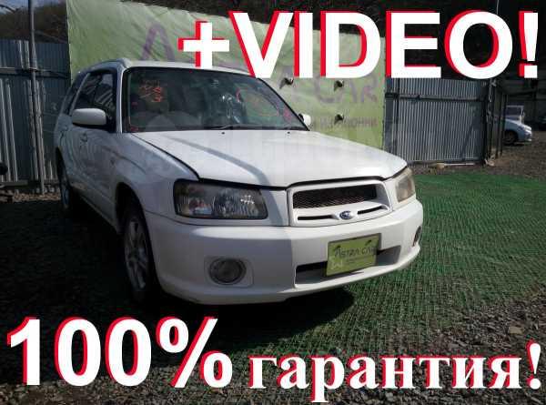 Subaru Forester, 2003 год, 169 000 руб.